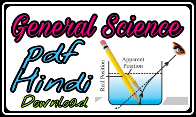 General Science pdf hindi